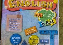 Al Gaba ENGLISH BOOK