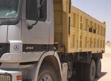توصيل ررمل مغسول لجميع مناطق الكويت تواصل. وتساب 55114471
