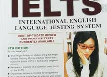 Barrons Ielts training guide + Practice Tests.