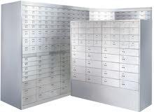 خزانة امانات