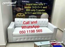 عجل عرض بيع مجموعة أريكة