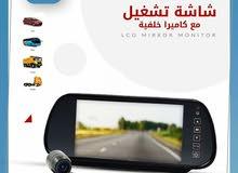 شاشة تشغيل الوسائط للسيارة مع كاميرا خلفية .