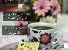 منتجات dxnماليزيه قهوه سوداء