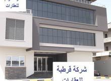 مبنى اداري في الفرناج خدمي للبيع و الايجار