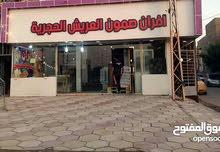 حي اور مقابيل نادي العربي