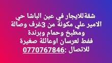 apartment for rent in Salt city Al Balqa'