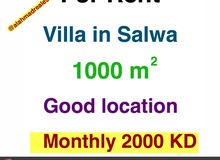 For Rent Villa in Salwa