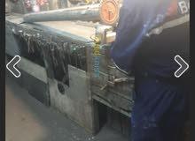Installation et réparation