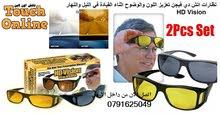 حماية العين اثناء السواقه نظارات اتشدي فيجن السيارة بالليل و النهار رؤية اوضح HD