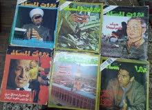 13 عدد مجلة بيروت المساء السبعينات