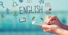 معلم لغه انجليزيه اونلاين0582069136