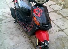 Other motorbike available in Dhi Qar