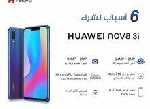 Nova 3 i جديد بسعر خرافي مع بور بانك مجانا