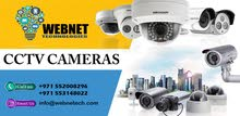 CCTV, Door Access, Time Attendance, IT Support