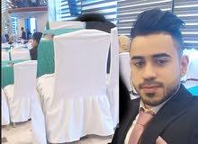 اني خريج معهد طبي بغداد قسم تمريض أرغب في العمل