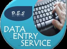 Part Time Data Entry Job Online Only
