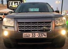 Used condition Land Rover Discovery 2008 with 140,000 - 149,999 km mileage