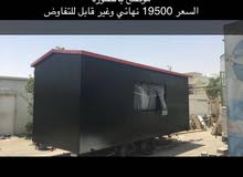 A Trailers that's condition New is up for sale