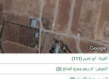 قطعة ارض للبيع في ابو نصير
