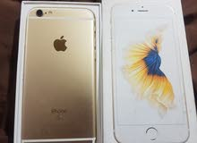iphone most3mal bass jded kter nadef