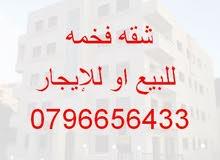 عمان - مقابل البوابة الرئيسية للجامعة الأردنية - إسكان البرج رقم 43 - آخر طلوع نيڤين