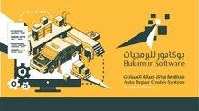 منظومة مراكز صيانة السيارات و الورش