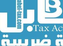 خدمات مالية وضريبة