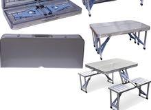 طاولة رحلات سهلة الاستخدام ( الكمية محدودة )
