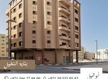 للإيجار غرفة وصالة في إمارة عجمان منطقة النخيل وصالة منفصلة