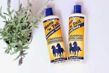 شامبو الخيول لتساقط الشعر وتحفيز نمو الشعر