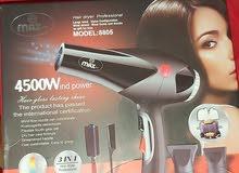 hair dryer للبيع