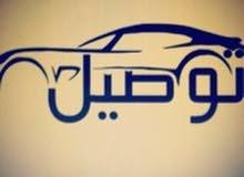 توصيل مشاوير الخبر الدمام الظهران المطار