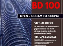 Virtual office including Commercial address for BD100!