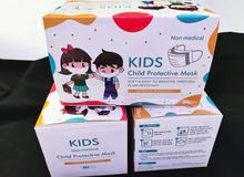Kids Mask In kuwait ( The price without shipping for quantities)