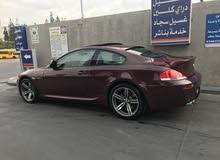For sale 645 2005