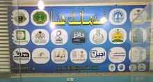 مطلوب موظف في مكتب خدمات الكترونية في شرق الرياض