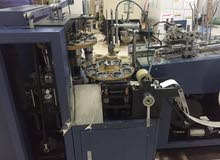 ماكينة صنع اكواب ورقية