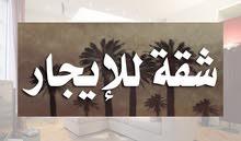 شقه للايجار في المنصور شارع ابو جعفر المنصور