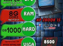 للرندر والفوتوشوب HP ZBOOK 15 كور i7 جيل رابع رمات 8 هارد 1TB كالزيرو
