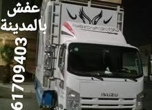شركة نقل عفش بالمدينة المنورة 0561709403