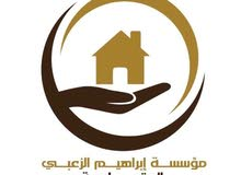 ارض للبيع 502م شفابدران