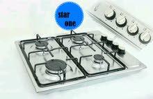 plaque de cuisson 4 feux STAR ONE Inox