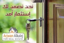 مطلوب مباني في المعبيلة  للادارة و للاستثمار لشركة أرجوان الخليج