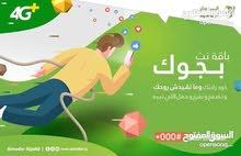 شفرات مدار وليببيانا جمله وقطاعي مضمونات