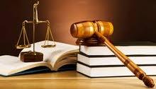 توظيف محامي سعودي متدرب مرخص