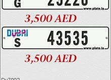 ارخص رقمين  (  S / 43535 )  ( 29220 /G ) فالسوق سعر نهايي لايتصل الا الجاد