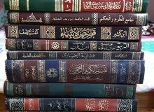 مجموعة كتب اسلامية للبيع 19 مجلد