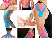 اشرطة فيزو كين العلاجيةPHYSIO KIN لشد الجسم وازالة جميع الاوجاع
