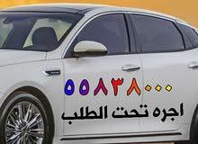 تاكسي ال بي سي صباح السالم55838000