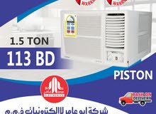 Cooline Window AC